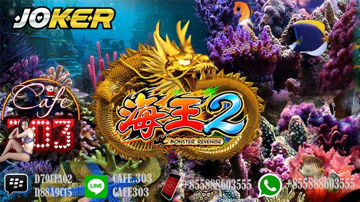 Agen Tembak Ikan 3